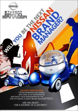 Nissan Student Brand Manager Program